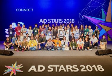 Ad Stars now recruiting junior creatives under 30 to compete in 2019 New Stars competition